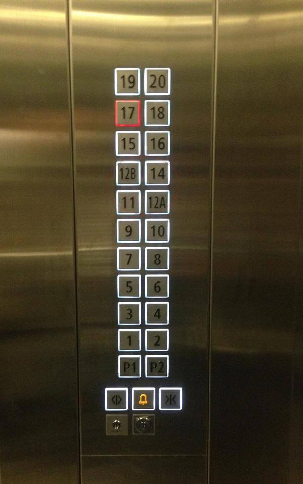 Vì sao thang máy trong các tòa nhà cao tầng, nhà chung cư không có số 13?